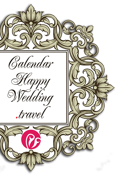 Смотреть Calendar.HappyWedding.travel 2016